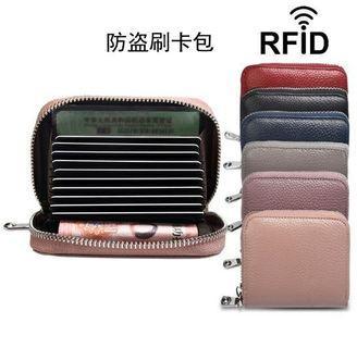 (預購)🌠真皮風琴式 RFID防盜刷卡包 🌠