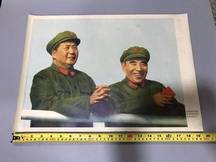 文革毛主席与林彪 海报