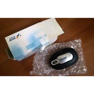 ※9.9區※ - 無線 Mouse (PCCW 記念品)