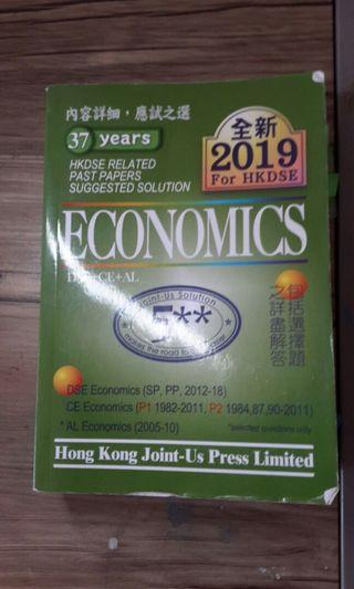 Joint us economics hkdse solution2019