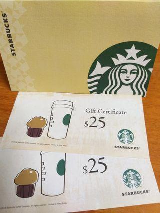 【包平郵】Starbucks Coupon ×2