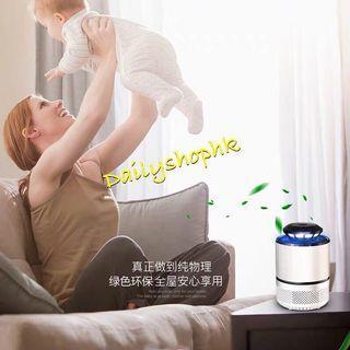 全新紫光燈物理滅蚊器