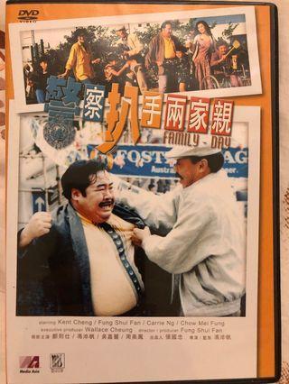 DVD:警察扒手兩家親 Family Day 電影