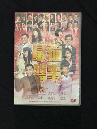 Hong Kong Drama All's well end's well