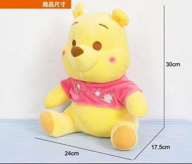 🚚 櫻花小熊維尼 30cm