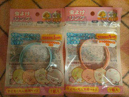 ($50/套)(成人小童合用)角落生物 sumikko gurashi  防蚊驅蚊帶粉紅粉藍l