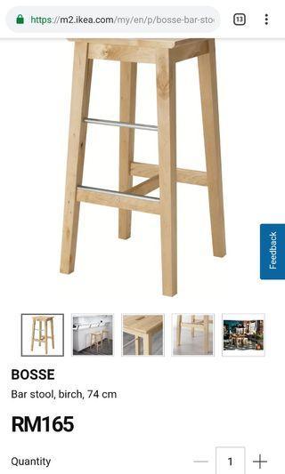 Ikea bosse bar stool