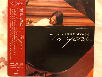 CD:綾戶智绘 Chie Ayado《To You》(日本版SACD)