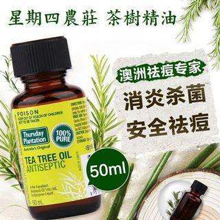 🚚 澳洲 Thursday Plantation-星期四農莊 100%純茶樹精油 50ml