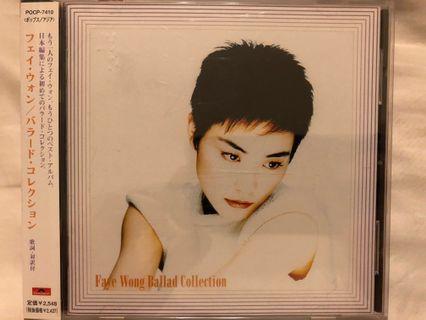 CD:王菲《Faye Wong Ballad Collection》(日本版)