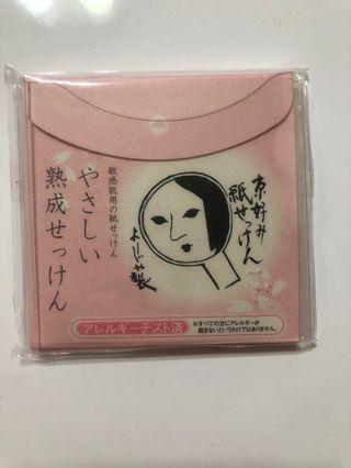 京都洗顏紙-桃花色
