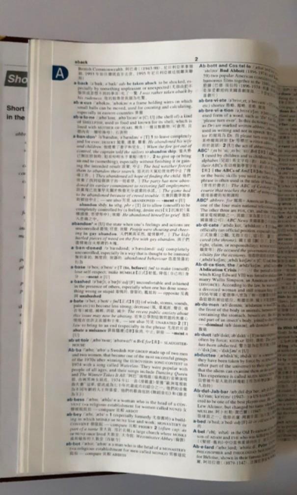 全新巨型限量版朗文當代大辭典 (L30 W20 H8cm)