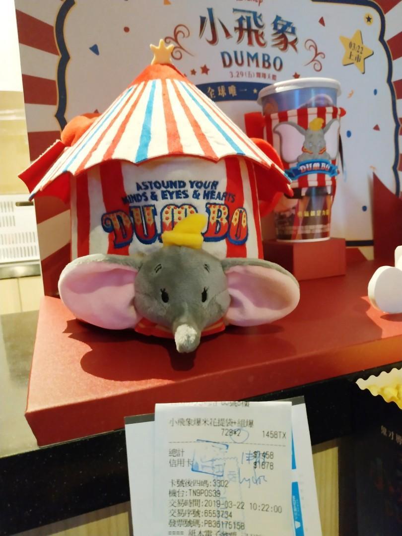 貓 in disney★(現貨)威秀✕迪士尼小飛象Dumbo 爆米花提袋♥限量只有一個♥造型野餐袋