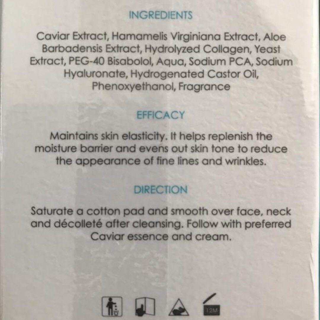 Caviar Collagen Firming Luxe Auintet 頂級魚子緊緻修護5件裝