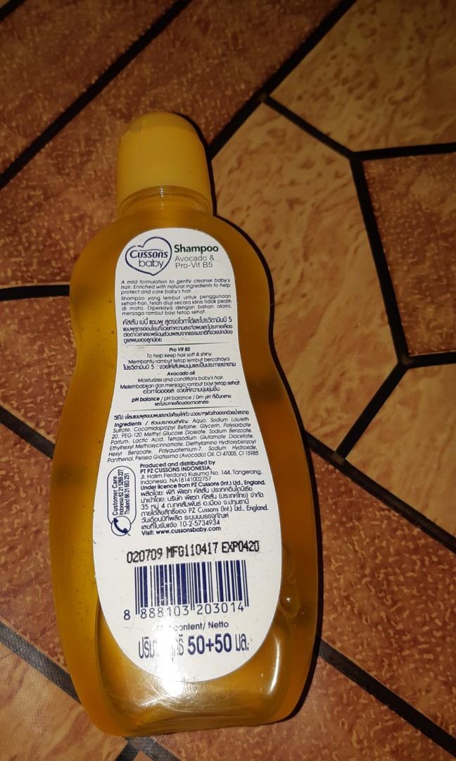 Cussons Baby Shampoo 100 ml