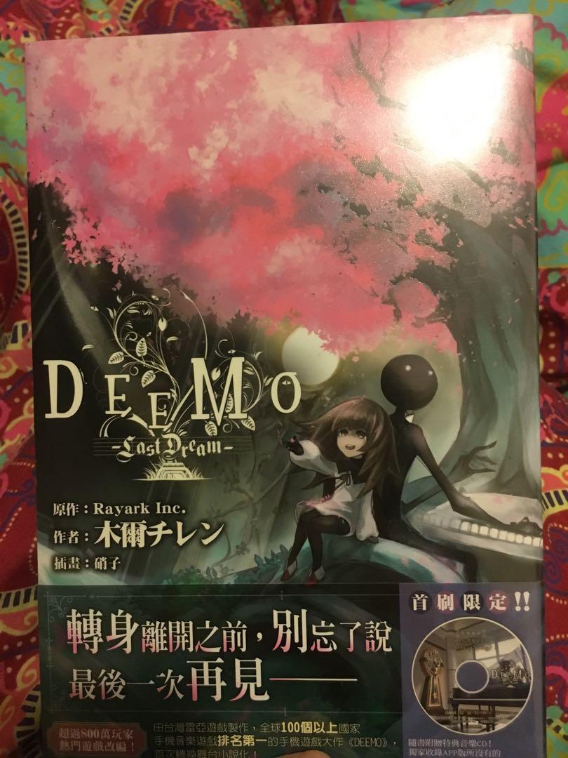 DEEMO 小說 未拆