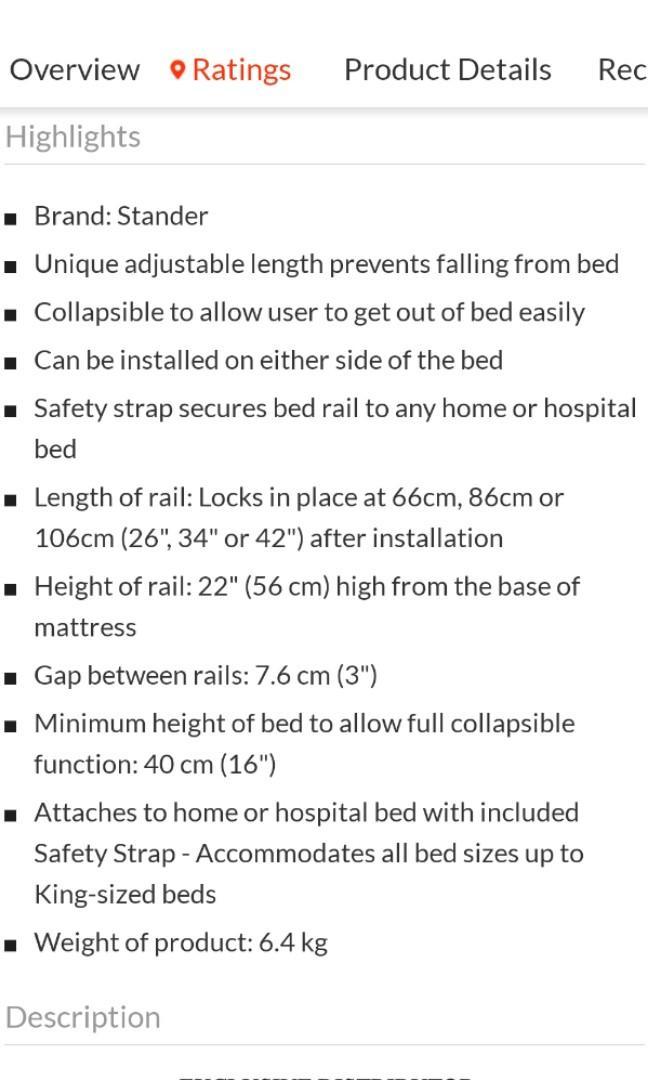 EZ Adjust Bedrail