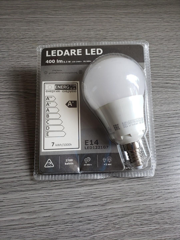 IKEA 燈膽