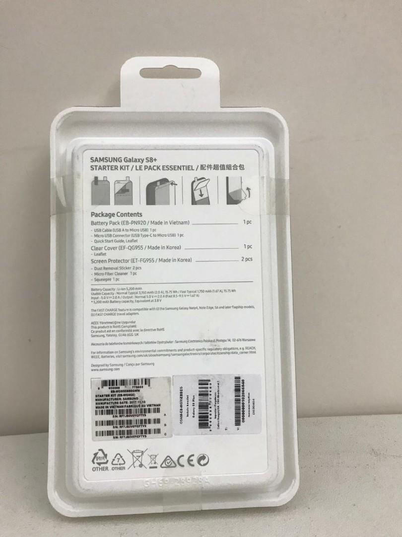 三星Samsung S8+/S8配件組合包  (5200mah 外置充電器,尿袋,mon貼,保護殼)