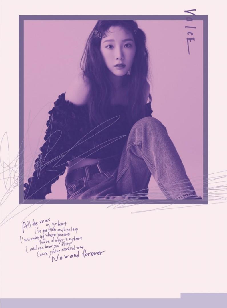 [PRE ORDER] TAEYEON 1ST JAPANESE MINI ALBUM 'VOICE' & CONCERT 'SIGNAL' MERCHANDISE