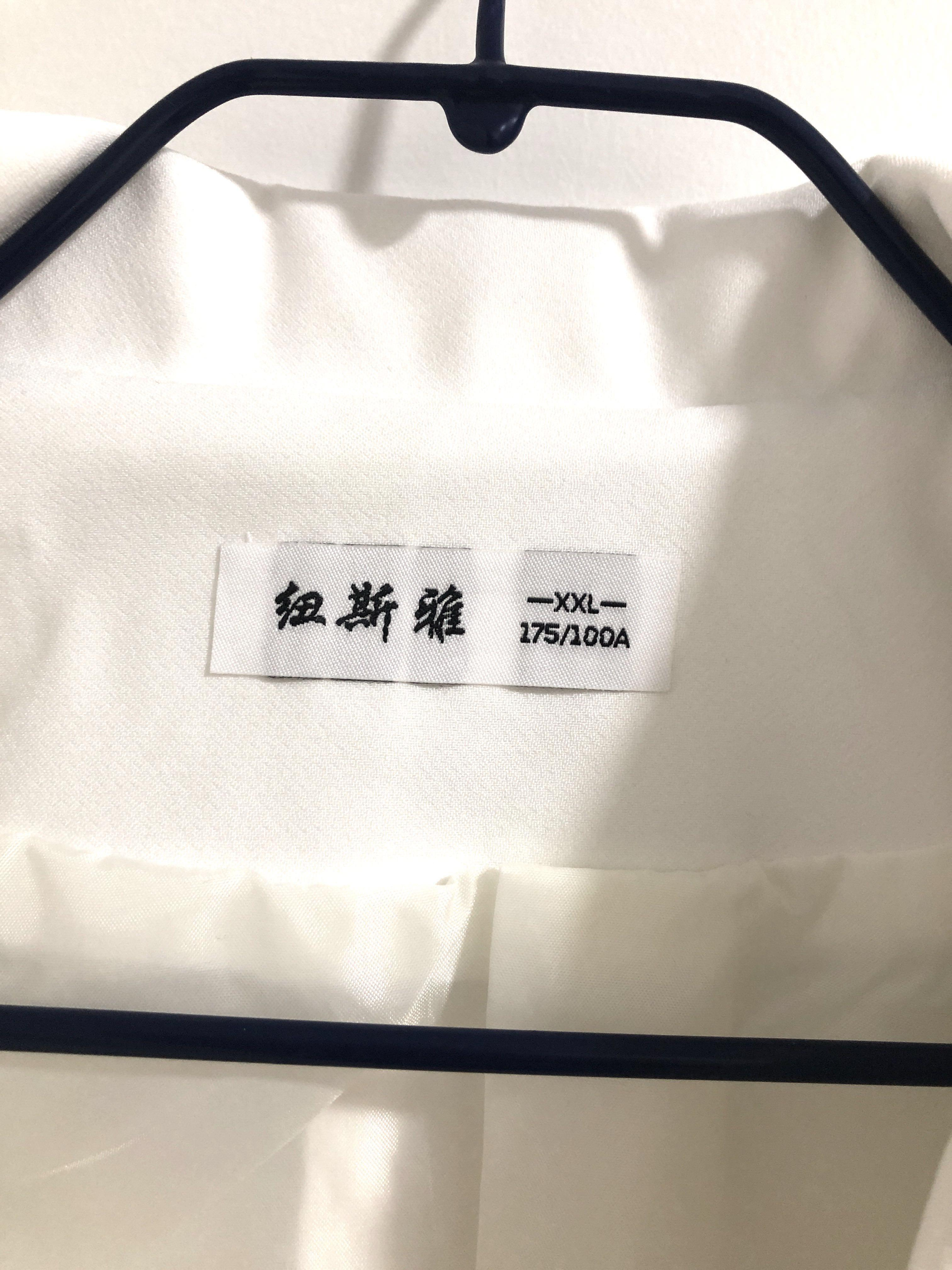 White Jacket size 12