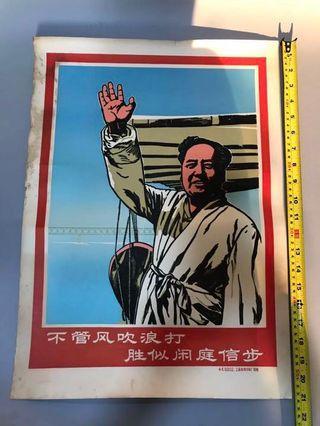 🚚 文革绒毛画海报