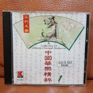 6CD》中国华乐精粹 Vol 1-6 A Collection Of Chinese Classical Orchestra