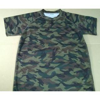 🚚 Japan VILLAND quick-drying camouflage T-SHIRT