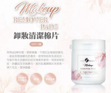 ❣特價❣Eyes Beauty植睫毛專用卸妝棉  不含油質,不會破壞黑膠黏性