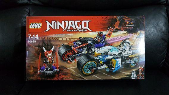 Lego Ninjago 70639 #MRTJurongEast