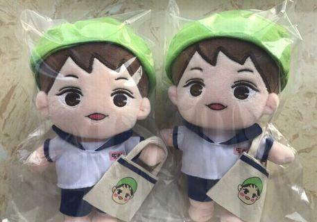 EXO Chanyeol Doll 20cm