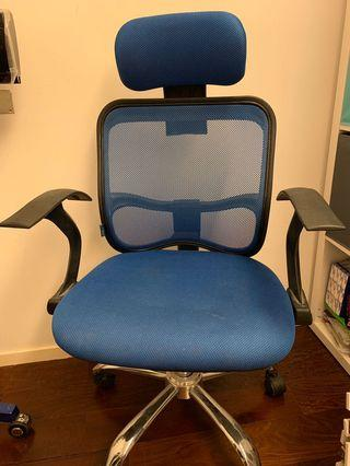 Office or Computer Chair