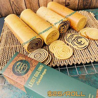 Legit Gulung Surabaya (Lapis Cake Roll)