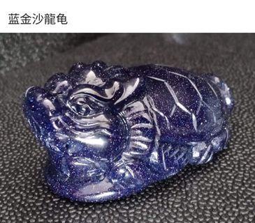 🚚 蓝金沙龙龟
