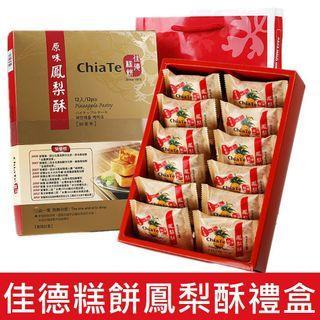 🚚 (4/17優惠價已成團)代購免排隊 台北超人氣美食 佳德鳳梨酥