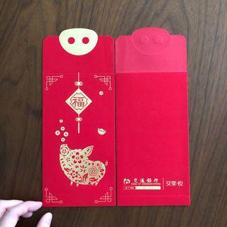 2019 Bank of Communication (China) Red Packets/ Angpao/ Angpow