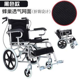 Foldable Wheelchair in stock offer while stock last