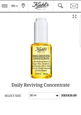 🈹Kiehl's Daily Reviving Concentrate 全日防護活肌精華