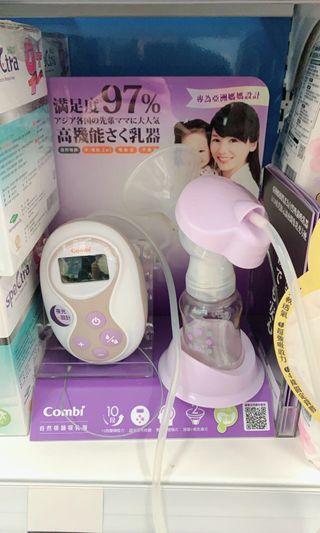 Combi電動擠乳器吸奶器(全配)