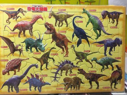 🚚 日本進口恐龍63片拼圖