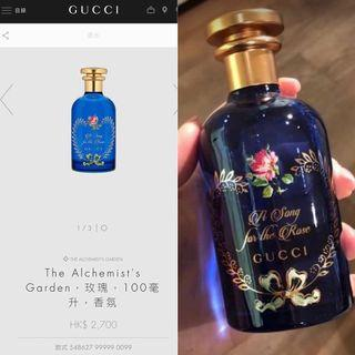 Gucci The Alchemist's Garden Of The Rose玫瑰之歌 100ml簡裝
