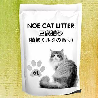 Cat Tofu Litter