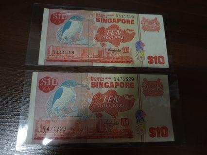 🚚 Singapore Currency -3 PCs