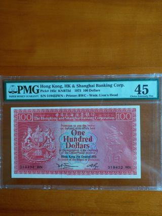 1973 匯豐銀行100蚊 PMG 45