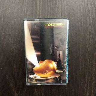 The Mars Volta De-loused in the comatorium cassette kaset