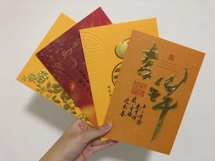 🚚 Chinese New Year greeting cards