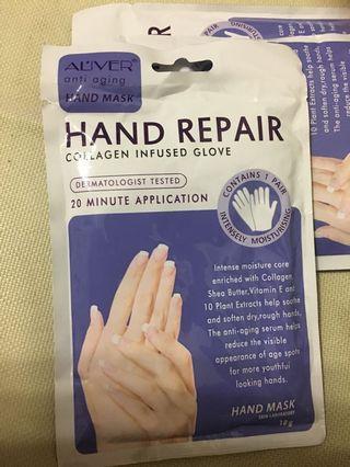 🚚 Hand Repair 手膜