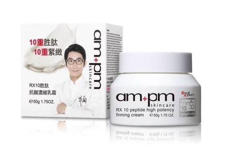 💗牛爾 ampm RX10胜肽抗皺濃縮乳霜 50g