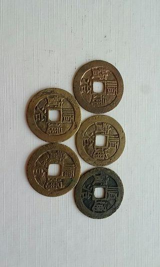 顺治通宝 5pcs Shunzhi Tongbao China Qingcash coin