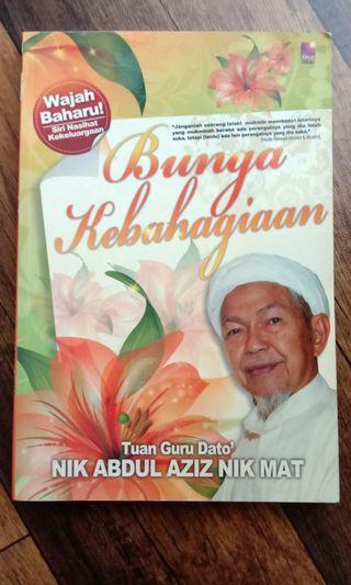 Buku Almarhum Nik Abdul Aziz Nik Mat
